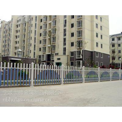 供应供应浙江宁波地区PVC草坪场地、小区、电力变压器护栏