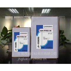 供应ABS胶水,ABS塑料胶水,ABS胶水厂,ABS胶水批发,著名品牌胶水厂