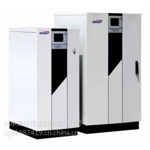 供应ups电源供应,蓄电池代理,科士达ups电源,济南ups供应