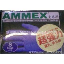 供应防护手套/AMMEX/爱马斯/TLFC42100