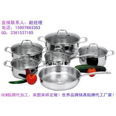 广东三A不锈钢制品集团有限公司 国际优质炊具 欧美高质量锅具