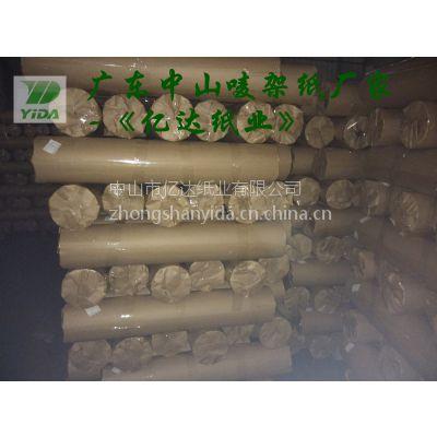 广东中山唛架纸厂家亿达纸业(图)