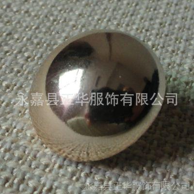 塑料电镀纽扣玫瑰金钮扣半球面扣子蘑菇扣