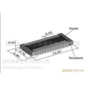 供应HIROSE/广濑连接器/手机连接器/板对板连接器/HIROSE一级代理商