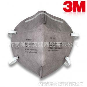 3M9022折叠式颗粒物防护口罩 防病毒口罩 防粉尘口罩 山东3M口罩代理
