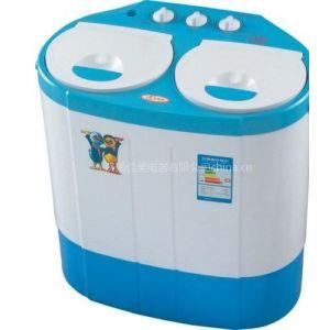 供应小鸭迷你型小双桶洗衣机