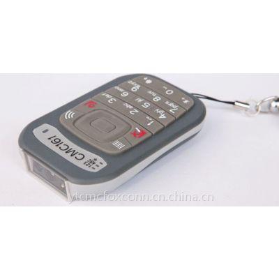 物联网应用/RFID/无线射频/CMC161手持机