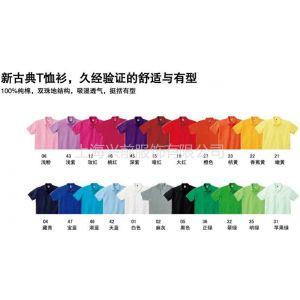 【上海厂家直销定做】纯色全棉翻领T恤衫/定制T恤衫/定制圆领衫