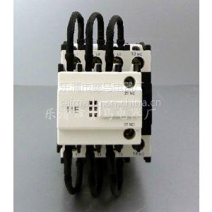 供应CJ19-43/11切换电容接触器