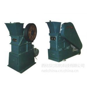 供应小型鄂式破碎机 型号:XLBE-12 库号:M346390
