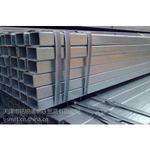 供应铝合金方管的规格型号