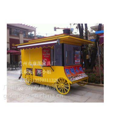 供应供应广州厂家订做户外售货车,美食售货车,寿司售货亭,花车