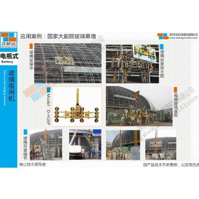 广东深圳吸盘吊架(玻璃吸吊机)