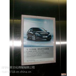 供应济宁电梯框架广告 济宁好的电梯框架广告公司