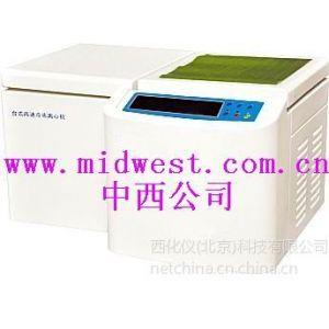 供应台式高速冷冻离心机(LED数码管显示) 型号:CS11PF/TGL-16A库号:M397939
