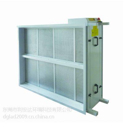 高压静电除尘器 空气净化消毒器风管式净化装置除PM2.5利安达