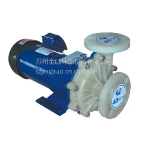 供应220v微型磁力循环水泵 MD-40RM磁力泵 工程塑料磁力泵 自吸式微型磁力泵