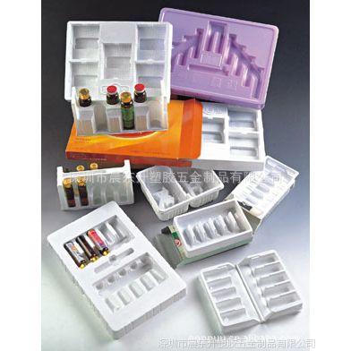 东莞吸塑厂家,吸塑内托、吸塑包装、吸塑包装盒、