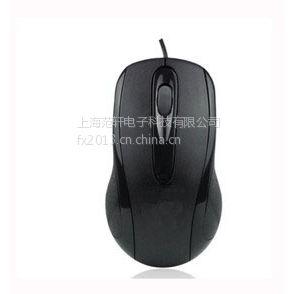 供应上海有线鼠标有线滑鼠光学鼠标F0009