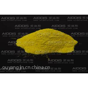 供应高显色LED荧光粉、高显指、高光效、大功率荧光粉、LED黄粉