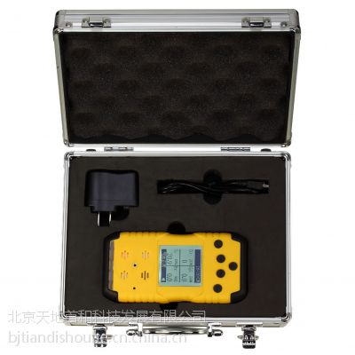 TD1168-ETO型手持便携式环氧乙烷监测仪铝合金仪器包装箱