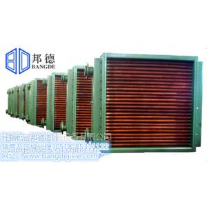 供应空气冷却器、冷却器、空冷器