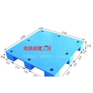 供应江西塑料托盘生产厂家、江西塑料托盘价格、江西塑料托盘销售企业