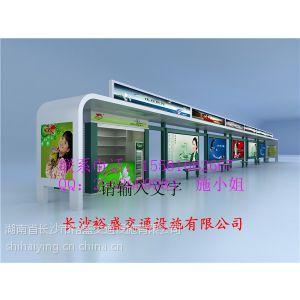供应常宁公交候车亭、常宁公交车免费的常用宁公交候车亭有生产厂家吗?