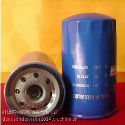 蚌埠德纳森JX1016机油滤清器