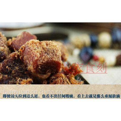 独立包装休闲食品美味牛肉风味xo酱烤牛肉粒肉干200克