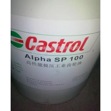 嘉实多Alpha SP 220,嘉实多SP220,齿轮油