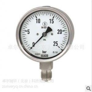 供应WIKA 222.30 不锈钢波登管压力表 高压测量