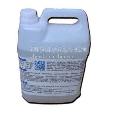 供应比利夫 混凝土水泥地面起砂处理剂起灰处理剂
