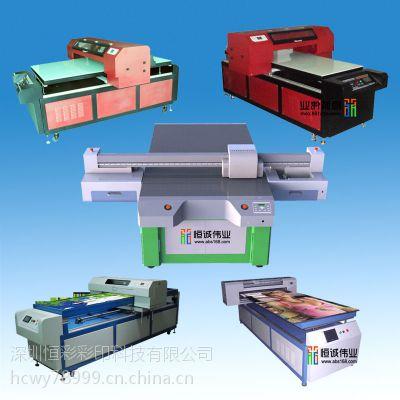 供应玻璃移门数码印花机 uv平板打印机 厂家玻璃移门平板打印机批发
