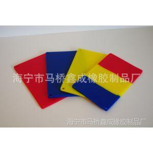 供应厂家直销 L型橡胶垫 U型硅胶垫 V型橡胶垫