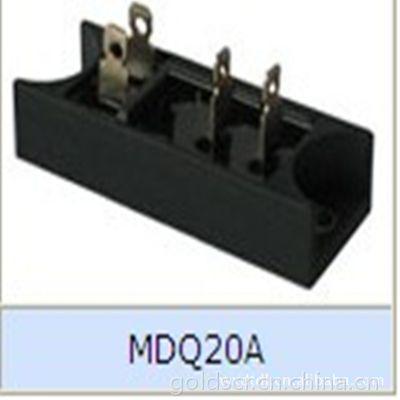 【单相整流桥】高频小功率全桥整流 MDQ20A三社 固特厂家直销