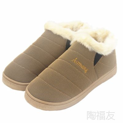 冬季男士棉鞋 男款雪地靴保暖棉鞋男低帮棉鞋青少年中年人棉鞋