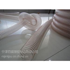 供应聚氨酯风管、PU通风管、PU排风管、PU吸尘软管、PU伸缩软管
