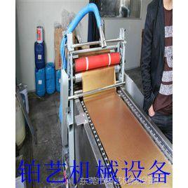 供应水型水转印设备,大型水转印设备