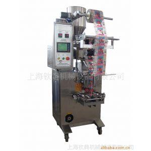 供应茶叶分装包装机),螺丝五金配件包装机(单震盘螺丝包装机