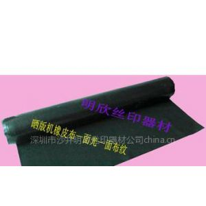 供应曝光机2.0厚耐摩擦布纹橡皮布