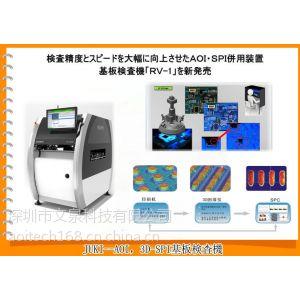 供应SONY基板外观检查机(AOI / 3D-SPI),JUKI-3D-SPI锡膏印刷检测仪
