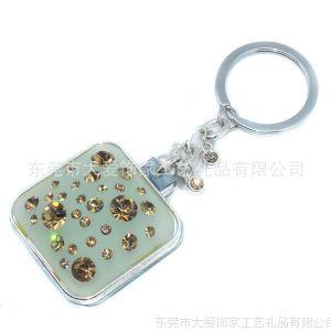 供应树脂钥匙扣 个性精美PU钥匙扣 包包配饰钥匙扣 化妆镜匙扣
