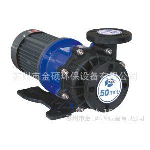供应热销推荐 PP磁力泵 塑料磁力泵 MD-30RM电磁水泵 磁力驱动泵 进口磁力泵