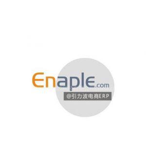 供应服装电子商务ERP,软件销售代理