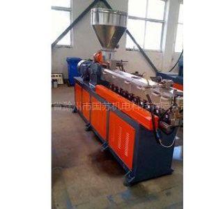 供应工程塑料增韧剂造粒机