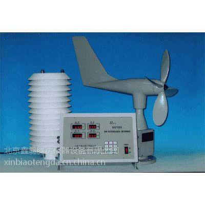 船舶气象仪四要素ZZ6-4A型