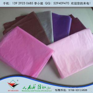 供应粉色拷贝纸 紫色雪梨纸、咖啡色包装纸