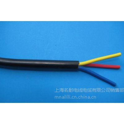 上海名耐供应KVVP-控制电缆 厂家直销