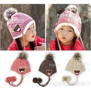 秋冬新品男童帽子男宝宝毛线帽卡通小熊针织帽保暖护耳加绒冬款帽